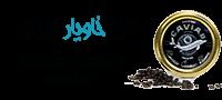 مرجع خرید و فروش خاویار | ماهی خاویار | خاویار ایران