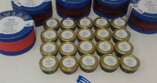 قیمت خاویار caviar