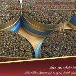 مرکز خرید خاویار ایران