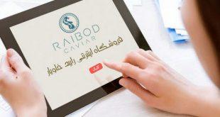خرید اینترنتی خاویار ایران