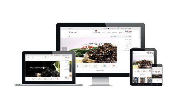 خرید خاویار سوروگا از اینترنت