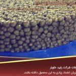 خرید خاویار در تهران