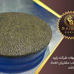 قیمت انواع خاویار صادراتی ایران