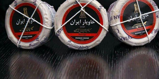 خرید خاویار در مشهد