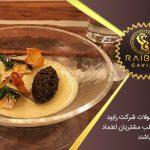 خصوصیات خاویار اصل ایرانی