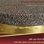 قیمت اشپل ماهی و خاویار