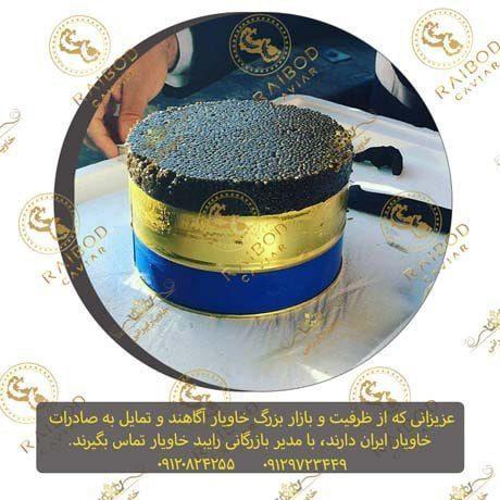 صادرات خاویار ایرانی