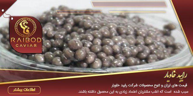 فروش خاویار بلوگا ایران