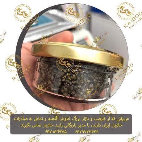 قیمت خاویار ایران در بازار