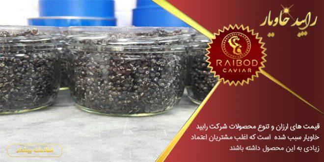 فروش خاویار بلوگا در بازار ایران