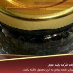 تولید خاویار ایرانی