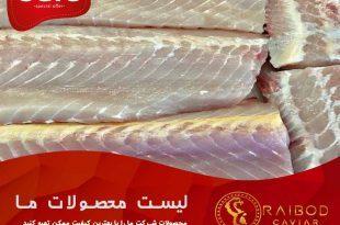 قیمت گوشت فیله شده فیل ماهی