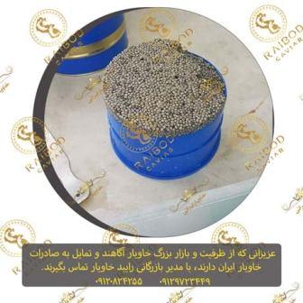 قیمت یک کیلو خاویار در ایران