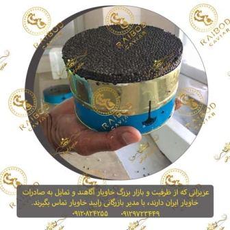 قیمت خاویار در فرودگاه امام خمینی