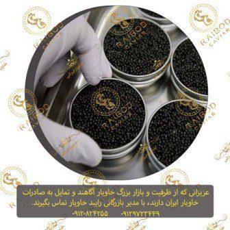قیمت خاویار تقلبی آذربایجان